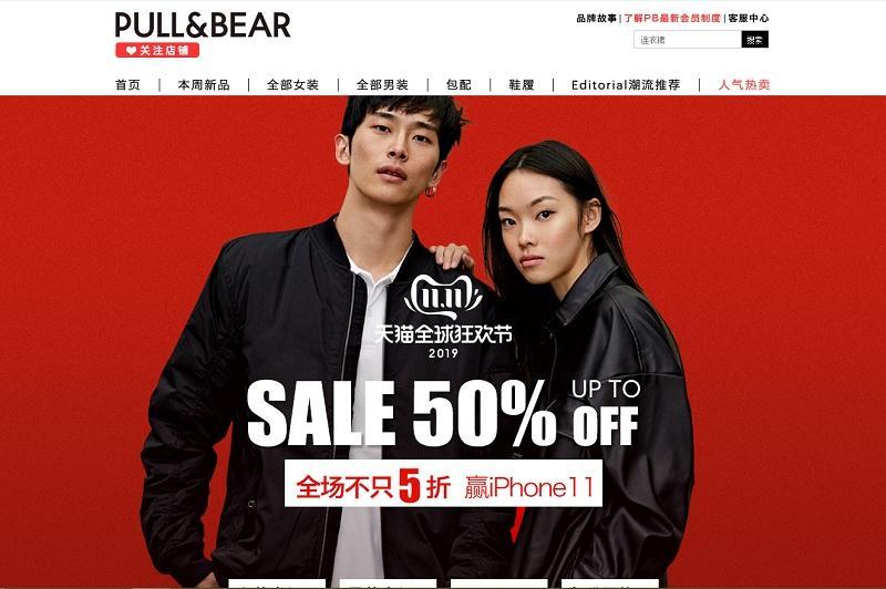 pull bear giảm giá 11-11-2019 tại tmall trung quốc